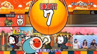 高木美佑と加藤英美里がゲームをし続ける生放送アーカイブ