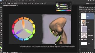 Понимание теории цвета в концепт арте и иллюстрациях.