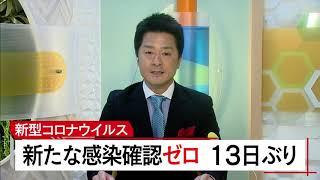 10月29日 びわ湖放送ニュース