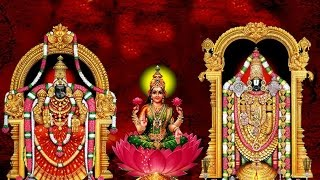 Lord Venkateswara Devotional Songs