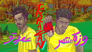 Wezza Montaser X Afroto - Tarazan (Animated Video) | وزة منتصر و عفروتو - طرازان تحميل MP3