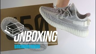 "NEW Yeezy 350 Boost V2 ""Static"" Unboxing + Review #teamearly"
