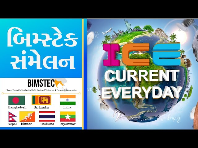042 # ICE CURRENT EVERYDAY # BIMSTEC Convention