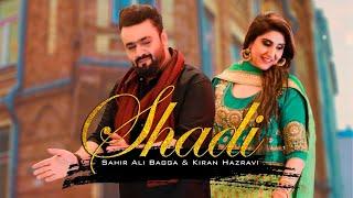 Shadi ( Official Video ) | Sahir Ali Bagga Ft. Kiran Hazravi | Latest Song 2021