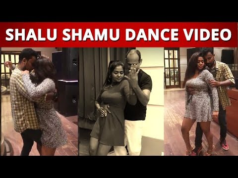 VIDEO: Actress Shalu Shamu Dance Video | Unseen Video | Inandout Cinema