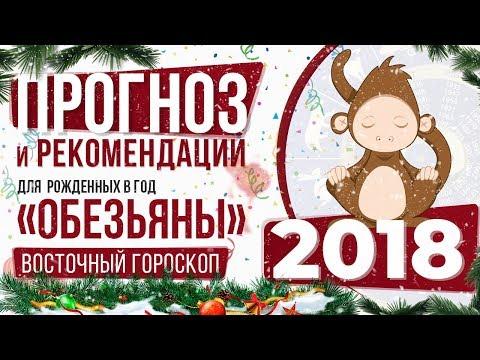 Гороскоп на февраль овны 2017