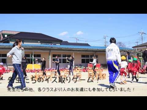 青徳幼稚園 ミニ運動会その2
