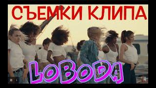 DoubleK  Vlog #21 Cъемки клипа Лободы. Большой переезд