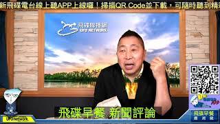 '20.04.08【觀點│唐湘龍時間】恭喜!武漢復活了!
