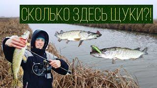 Рыбалка в феврале на малых реках украины