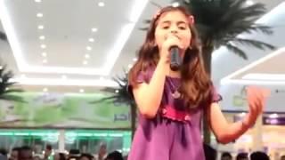 Hala Turk I Love You Mama At Concert