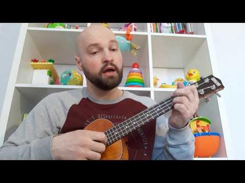Тима Белорусских - Витаминка (кавер на укулеле)