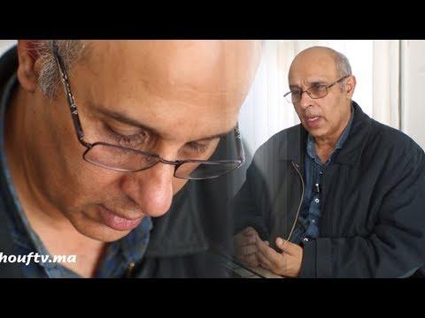 العرب اليوم - شاهد: تعرف على أبرز التشوهات التي تُصيب العضو الذكري