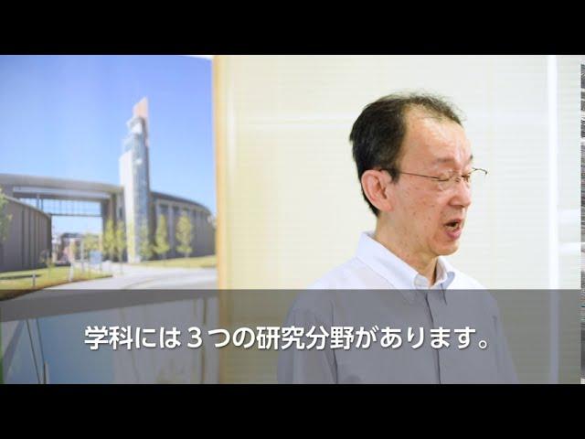 アグリビジネス学科 学科長 鵜川教授から高校生へのメッセージ