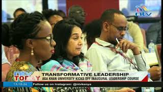 Aga Khan, Harvard to train leaders - VIDEO