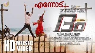 Dum New  Malayalam Movie Song   | Ennodu | Vineeth Sreenivasan | Aparna Rajeev | Jassie Gift