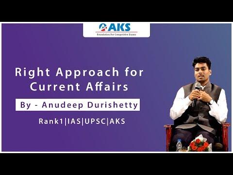 Rank1 | | आईएएस | संघ लोक सेवा आयोग | अक्स Anudeep Durishetty से करंट अफेयर्स के लिए सही दृष्टिकोण