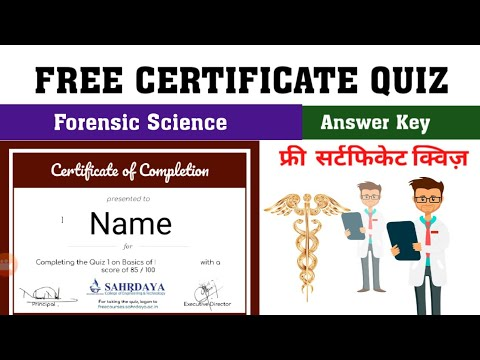 FORENSIC SCIENCE CERTIFICATE QUIZ l FREE ... - YouTube