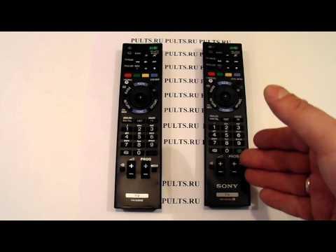 Sony RM-ED052