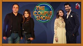 The Couple Show | Episode 13 Promo | Wajahat Rauf & Shazia Wajahat | Aagha Ali & Hina Altaf