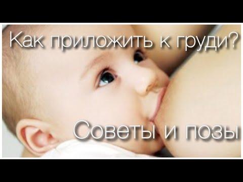 Рак печени у детей лечение
