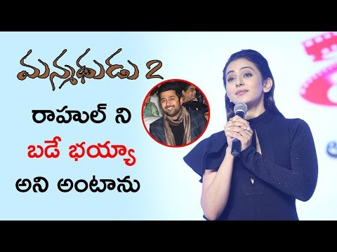 Rakul Preet Singh At Manmadhudu 2 Movie Pre Release Event