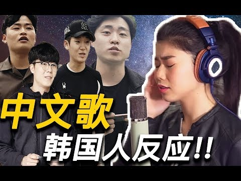 """韩国人看""""jc""""的""""说散就散""""反应feat蔡恩雨【韩叔tv】"""