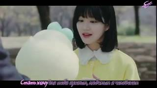 [rus Karaoke] ♪ ❤ ♪ MONOGRAM -THAT PERSON ♪ ❤ ♪ A Poem A Day OST Part 7