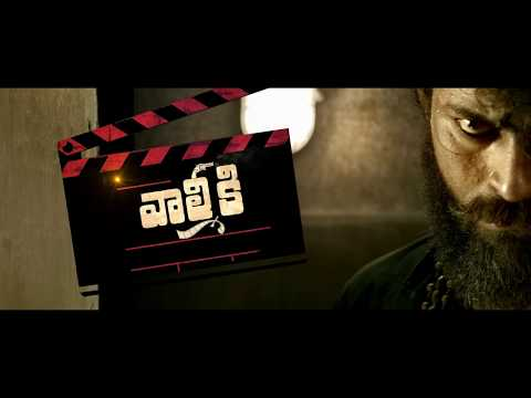 Valmiki Movie Pre Teaser