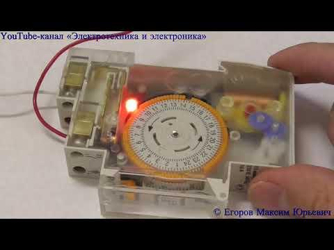 Электромеханическое суточное реле времени AP-1M фирмы TDM