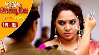 tamiltvshows- co - Social network sharing best funny videos
