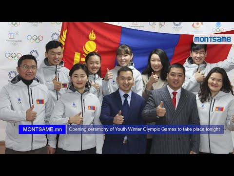 Opening ceremony of Youth Winter Olympic Games to take place tonight