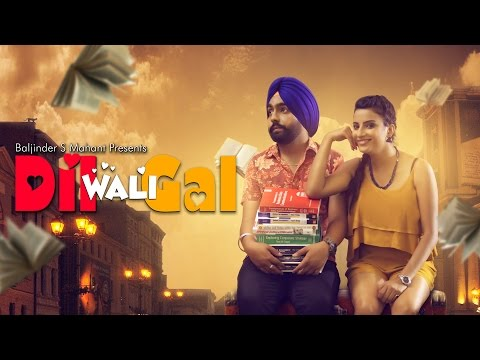 Dil Wali Gal Short Movie  Ammy Virk