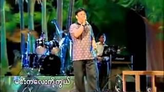 Ayin Yii Sarr Htat Po Chit Tae  TonTay Soe Aung   YouTubevia Torchbrowser Com