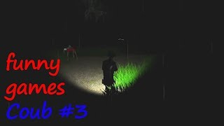 funny games Coub 3
