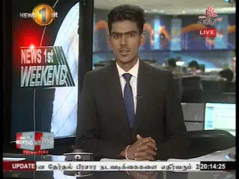 Shakthi News Live
