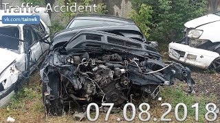 Подборка аварий и дорожных происшествий за 07.08.2018 (ДТП, Аварии, ЧП)