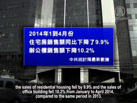 Housing Oversupply Causing Major Crisis for Chinese Economy