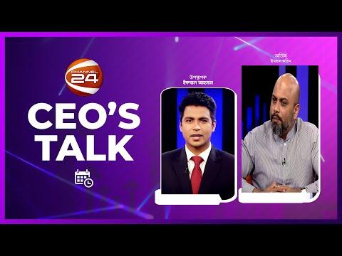 CEO's talk | ইমরান করিম (প্রেসিডেন্ট, BIPPA) | পর্ব-৬৪