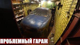 КУПИЛИ ГАРАЖ С БОЛЬШОЙ ПРОБЛЕМОЙ...