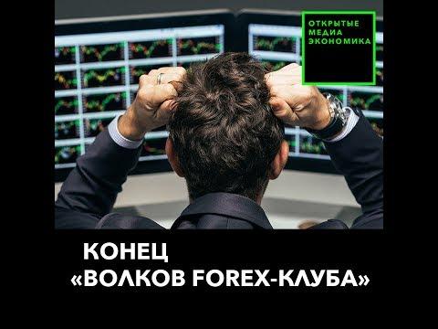 Кросс курс на форекс украина онлайн
