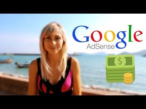 Как разместить рекламу Google Adsense на сайте?