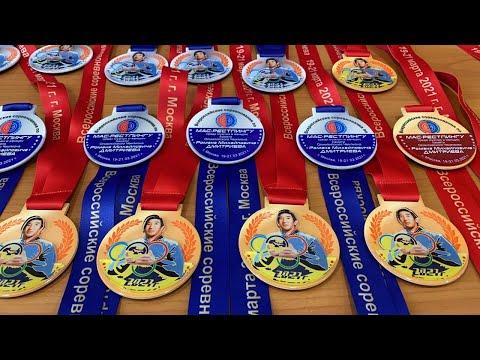 Всероссийские соревнования по мас-рестлингу памяти олимпийского чемпиона Р.М. Дмитриева - 1 часть