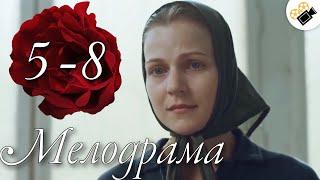 """ЭТОТ ФИЛЬМ СМОТРИТСЯ НА ОДНОМ ДЫХАНИИ! НОВИНКА! """"Тайная Любовь""""  (5-8 серия) Русские мелодрамы hd"""