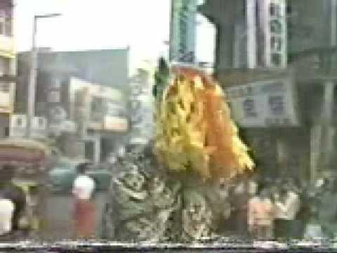 70年代北港媽祖遶境 農曆三月十九 北港迎媽祖 - 北港迎媽祖