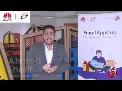 EgyptAppCup 2019