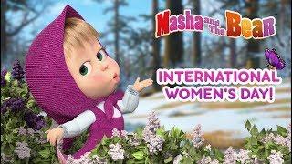 Masha And The Bear - 🌷INTERNATIONAL WOMEN