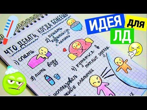 Как говорят дети о счастье