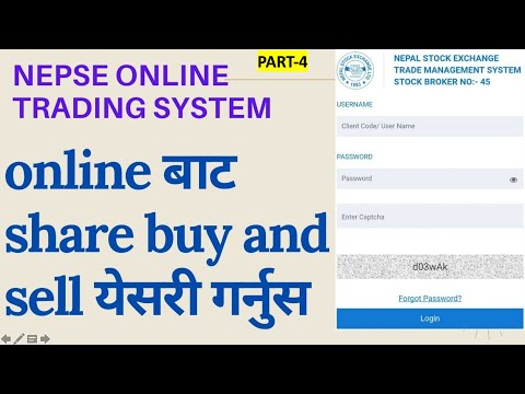 how to buy and sell share with Nepse online trading system?/NEPSE ONLINE  TRADING SYSTEM || PART-4