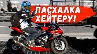 ASMR ЗВУКИ СПОРТБАЙКА ПОДБОРКА  I BEST MOTORCYCLE SOUNDS